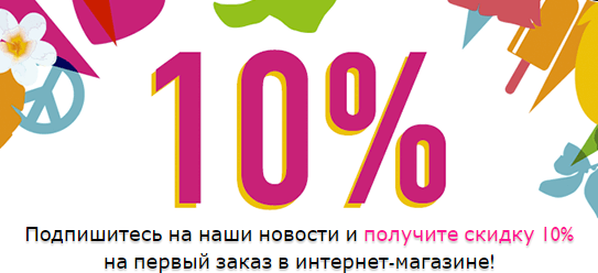 Акции THE BODY SHOP в г.Стрый